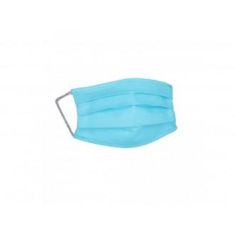 Ochranný štít + roušky - Antibakteriální ROUŠKA dvouvrstvá PRO DOSPĚLÉ